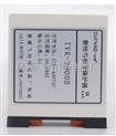 T注册送59短信认证-2000B-缺相保护器