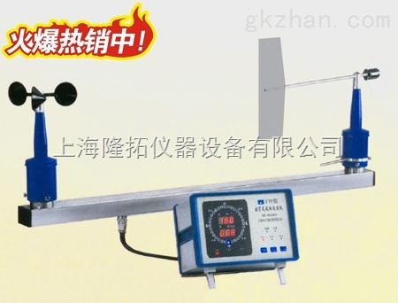FYF-B数字式风向风速仪(带变送器)