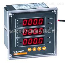 P系列可编程智能电测表