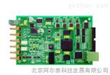 40MS/s 14位 2路同步模拟量输入,累加功能;带DIO功能.