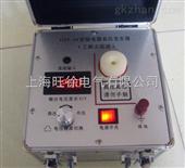 电力专用验电器信号发生器