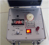 GPF10kv工频信号发生器