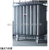 中邦100KG-500KG空温式汽化器专业提供