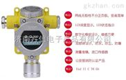 甲烷浓度检测报警器,甲烷浓度检测仪