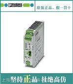 德国菲尼克斯电源和UPS供应QUINT-UPS/ 24DC/ 24DC/20