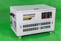 汽油发电机10KWkw-发电机组价格