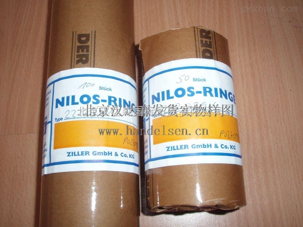 德国Nilos Ring轴承密封30202AV现货