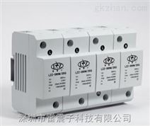 10/350波形一级浪涌保护器LZZ-380M/25G