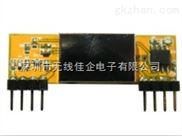GW-R26-同频干扰检测超强抗干扰超外差接收模块GW-R26/430.5