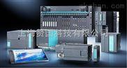 西门子计数器模块FM350-1连接5V和24V编码器