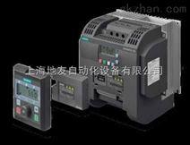 西门子V20 7.5KW变频器