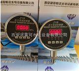 智能压力变送控制器ZYB代表什么意思