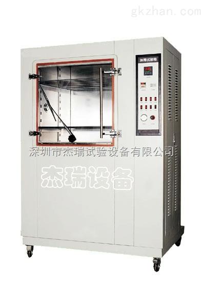 深圳防水试验机厂家/淋雨实验箱