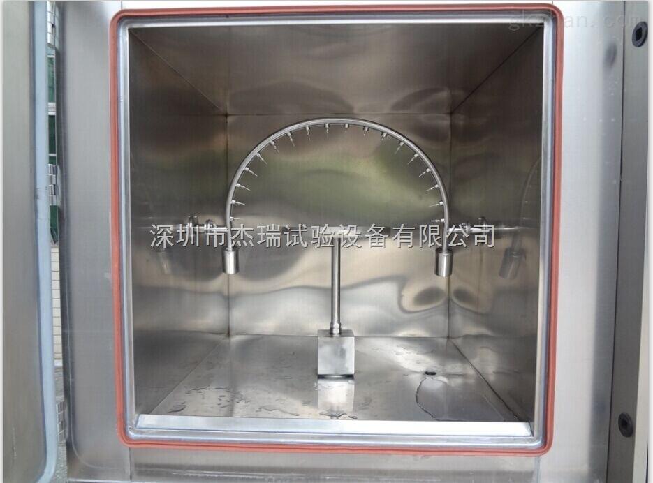 IPX3X4摆管式淋水试验箱