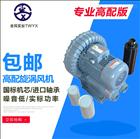 塑料机设备专用高压风机