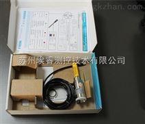 苏州埃睿供应空压机露点仪VAISALA DMT143露点变送器
