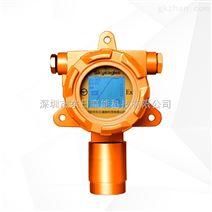 固定式溴甲烷检测仪