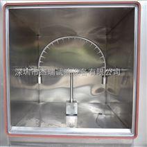 汽车外壳防水试验箱
