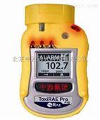 (WLY)中西ToxiRAE Pro PID 个人有机气体检测仪 库号:M10743