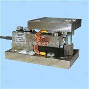 动载称重模块LPL7110A-2t-C3称重传感器朗科