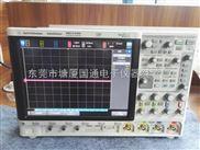 MSOX3102T-Keysight  混合信号示波器MSOX3102T
