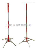 叉地式安全杆 伞状安全支架 安全围栏网插杆
