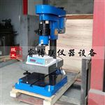 滚珠轴承法混凝土耐磨试验机
