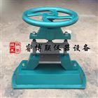 防水卷材冲片机 塑料橡胶裁片机