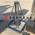 GB/T 328.24防水卷材抗冲击性能试验仪