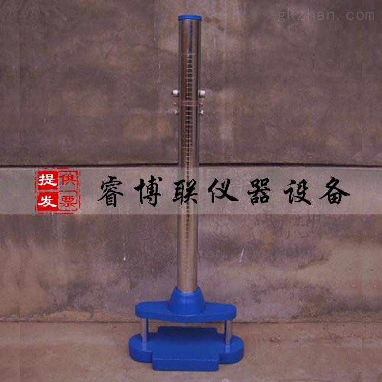 防水卷材抗穿孔性测定仪