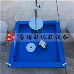 QSX-27沥青高分子防水卷材抗静态荷载试验仪