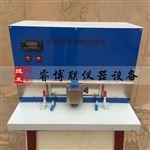 QFS-31矿物料粘附性刷洗机