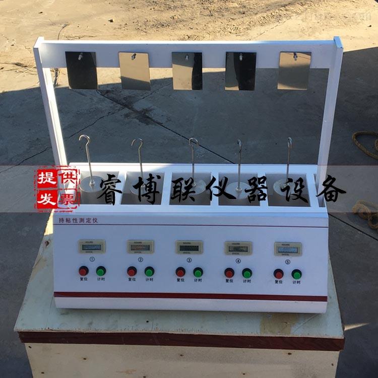 自粘防水卷材持粘性测定仪