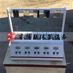 CNX-3自粘防水卷材持粘性测定仪