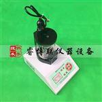 GB/T沥青软化点试验仪(液晶高温打印)
