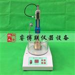 SZR-3沥青针入度仪
