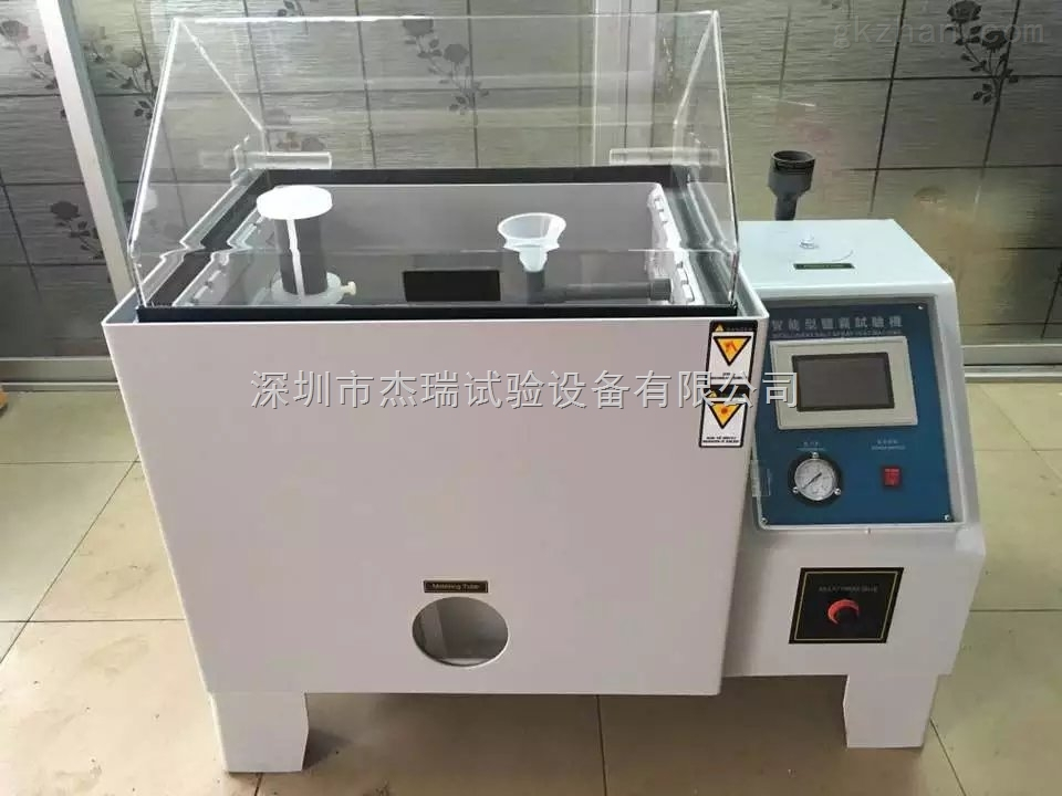 珠海抗腐蚀盐雾试验机|盐水喷雾测试箱