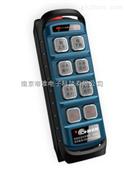 德国技术-欧姆工业遥控器TCS-B08