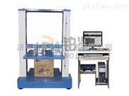 纸箱压力试验机   包装箱压力检测设备