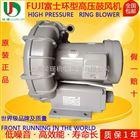 FUJI富士VFC408AF-S环形高压低噪音鼓风机价格