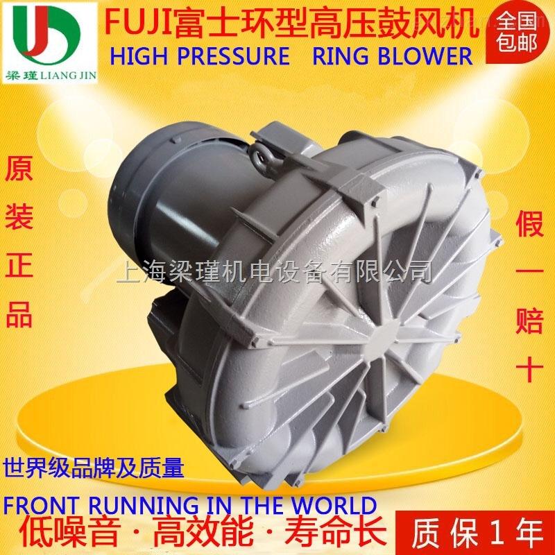直销批发低噪音富士风机|VFC508AN富士环形鼓风机价格