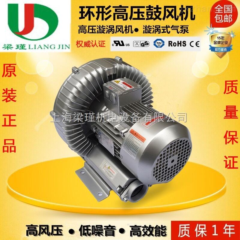 直销批发高压风机-重油喷燃高压鼓风机厂家价格