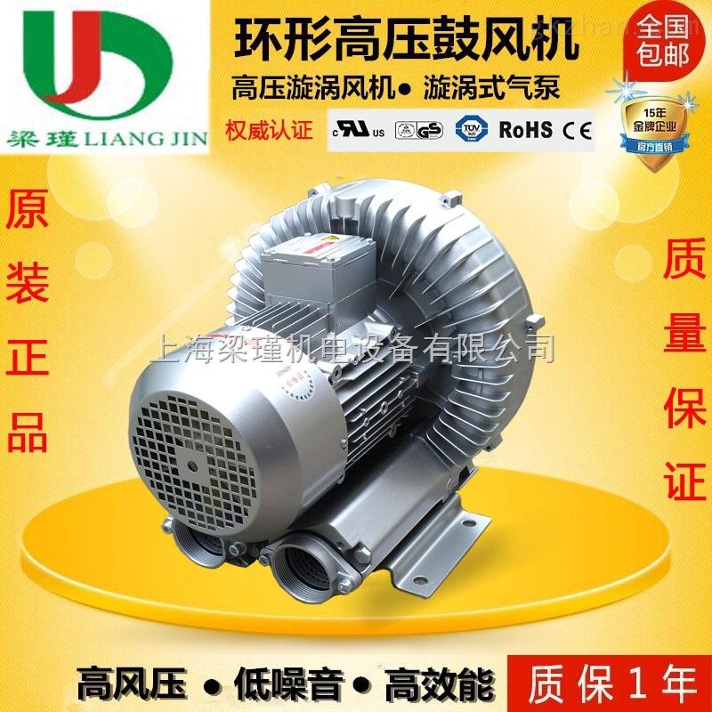 直销批发商用洗碗机高压漩涡鼓风机现货价格