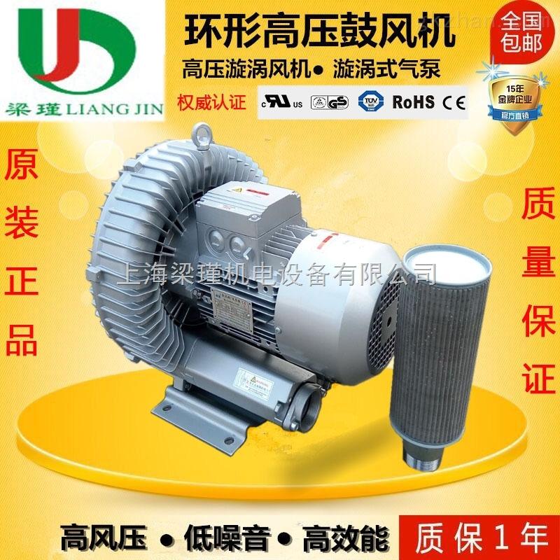 烟气吹吸高压风机厂家-高压旋涡风机-漩涡高压风机价格