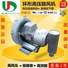 直销批发高压鼓风机-物体表面干燥专用高压风机价格