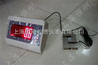 S型便携式测力仪S型便携式电子测力仪厂家价格