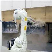 喷粉机器人工作站