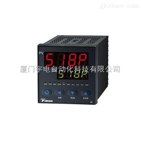 宇电AI-518P程序型人工智能温控器,宇电人工智能温控器