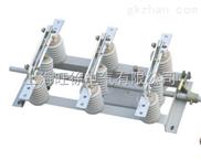 GN19-10,10C/400,630,1250型户内高压隔离开关 高压电气产品