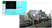 BZ01-晗光智能多轴运动控制系统之六轴包装控制系统